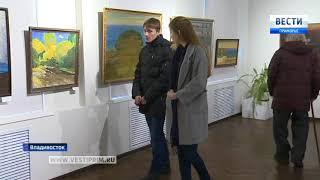 Пятеро друзей-художников открыли во Владивостоке выставку «Однокурсники»