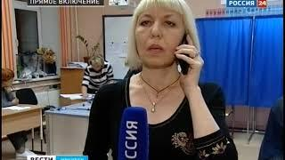 Выборы в Иркутской области состоялись  Идёт подсчёт голосов