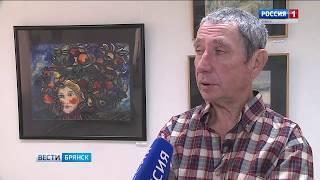 Владимиру Хроменкову - 70 лет