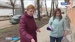 Вести-Псков 25.05.2018 11-40