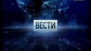 РОССИЯ 7 сен 2018 Пт 20 40
