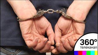 Сотрудники полиции задержали наркокурьера на юге Москвы
