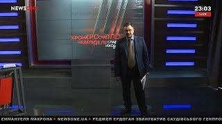 """Пиховшек: ситуация с """"евробляхами"""" – бюджет без доплат и безнаказанность за ДТП 11.11.18"""