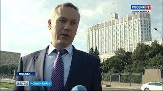 Андрей Травников и Виталий Мутко  обсудили ситуацию в строительной отрасли региона