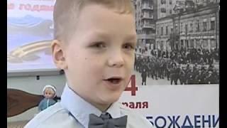 В одном из детсадов реконструировали эпизоды освобождения Ростова