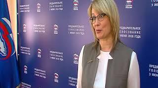 Глава Данилова подала документы на участие в праймериз