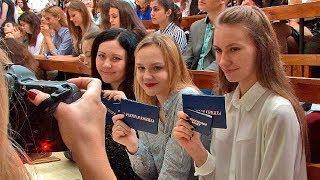 День знаний в Северо-Кавказском Федеральном университете