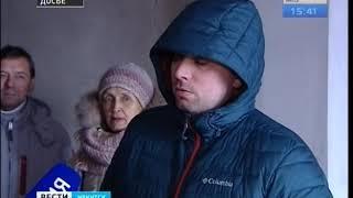 Обманутые дольщики ЖК «Олимп» в Иркутске приехали к коттеджу застройщика, но он к ним не вышел