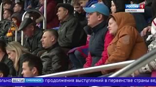 Смоленск рискует лишиться главной футбольной команды