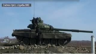 Стрельбы танкистов