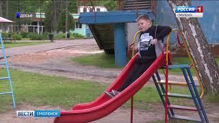 Смоленская администрация готовится к летней оздоровительной кампании
