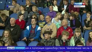 В Смоленске завершается фестиваль единоборств