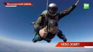 Старейший десантник по-прежнему рвётся в небо на очередной прыжок - ТНВ