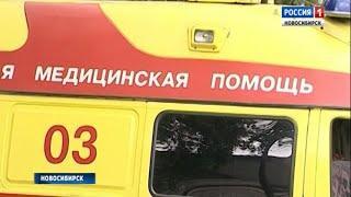 Экстренную вакцинацию объявили в Новосибирске из-за вспышки кори