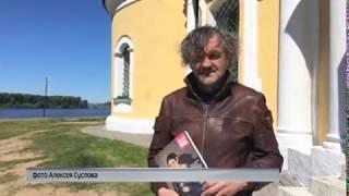 Сербский режиссер Эмир Кустурица приехал в Углич