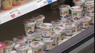 В магазинах появилась продукция со знаком «Ярославское качество»