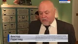 В Костроме открылась выставка, приуроченная к 60-летию телевещания в области