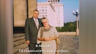 В Саратове проходят Дыльновские чтения