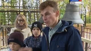 Юные звонари из Дороничей вернулись из Москвы с дипломами Всероссийского конкурса(ГТРК Вятка)