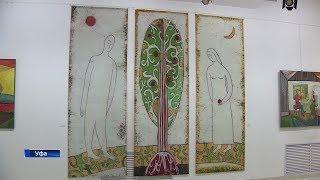 В уфимской галерее «Мирас» открылась выставка «Иные миры»