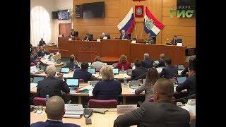 Cохранит социальную направленность. Депутаты Губернской Думы приняли бюджет на 2019 год