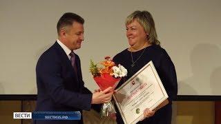 В Вологде вручили областную премию «Признание»