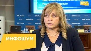 Памфилова расплакалась на словах о ситуации с выборами в Приморье / Инфошум
