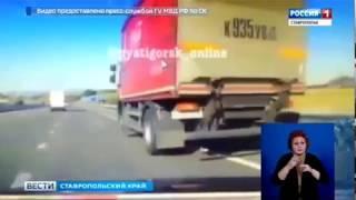 Неадекватные водители на дорогах Ставрополья