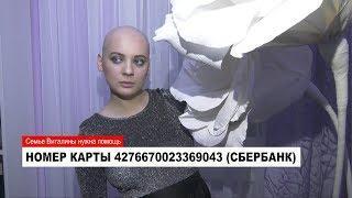 НОВОСТИ от 12.07.2018 с Ольгой Поповой