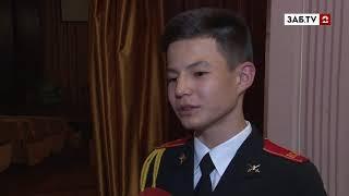 Лётчик-космонавт из Забайкалья посетил родной край