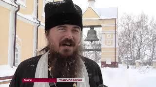 В Томске почтили память мецената Андрея Васильева