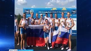 Калининградка выиграла золотую медаль чемпионата Европы по академической гребле