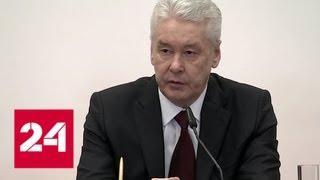 Москву превратят в ведущий наукоград - Россия 24