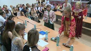 В Волгограде прошел межрегиональный чемпионат по развитию внутреннего туризма