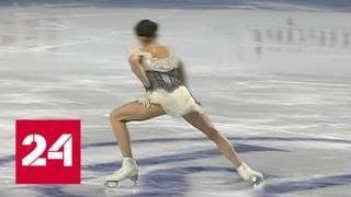 Загитова и Туктамышева выиграли серебро и бронзу серии Гран-при - Россия 24