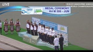 Байдарочник из Марий Эл стал бронзовым призёром первенства мира среди юниоров