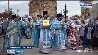 Пензенской чудотворной иконе исполнилось 375 лет
