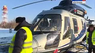 В Костромской области на дежурство заступила летающая реанимация