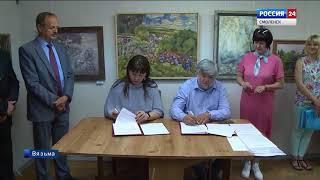 В Смоленской области открылась выставка художников малых городов