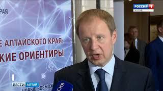 Педагоги Алтайского края готовы учить детей по новым образовательным технологиям