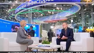 Замруководителя фонда «Сибкоин Фондейшен» Роман Быков: время инвестировать в российскую криптовалюту