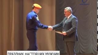 Дню защитника Отечества в Белгороде посвятили городской торжественный вечер