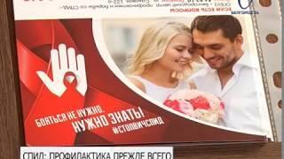 В Белгородской области зарегестрировано 2,5 тысячи ВИЧ-инфицированных