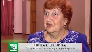На Челябинском трубопрокатном заводе отметили День металлурга