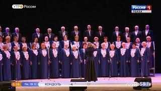 Пензенский хор «Серебряная прядь» отметил 25-летний юбилей