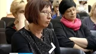 Родители красноярских школьников сдали пробный ЕГЭ по русскому языку