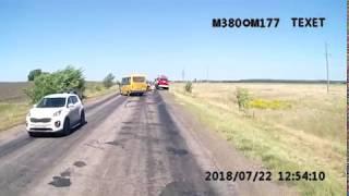 ДТП под  Новохопёрском