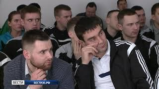 Юрий Баскаков поделился опытом с вологодскими арбитрами