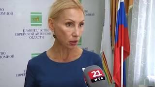 Депутат гор. Думы и представители здравоохранения встретились с ветеранами (РИА Биробиджан)