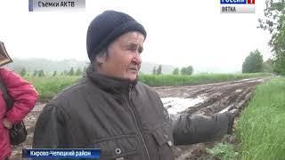 Деревня Зяблицы в Кирово-Чепецком районе оказывается отрезанной от мира (ГТРК Вятка)